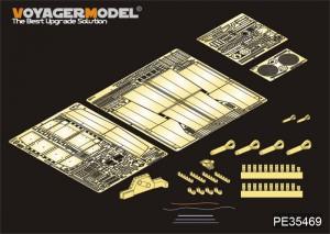 """Немачки е-75 наћи модел """"Вояджер"""" PE35469"""