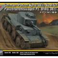 Nemeckých Tankových Kpfw.38(t) Ausf.G - TRISTAR 35022
