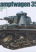 德国号35(t)-田宫25112