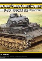 German Panzerkampfwagen IV Ausf B - TRISTAR 35021