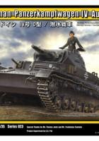 German Panzerkampfwagen IV Ausf D / TAUCH - TRISTAR 35023