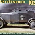 German Radio Car Kfz.14 Funkkraftwagen - Ace Models 72237
