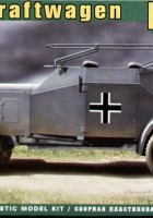 German Radio Car Kfz.14 Funkkraftwagen - Ace Models 72237