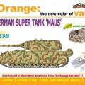 ドイツのスーパータンクMaus-サイバーホビー9133