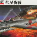 IJA KUGISHO D4Y2-S JUDY - Fine Molds FB5