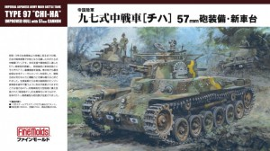 IJA Main Battle Tank Type 97 CHI-HA - Fijne Mallen FM25