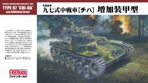 IJA主力戦車タイプ97CHI-HA-微細金型FM27