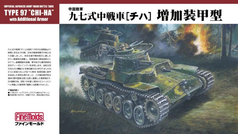 IJA Main Battle Tank Type 97 CHI-HA - Fine Molds FM27