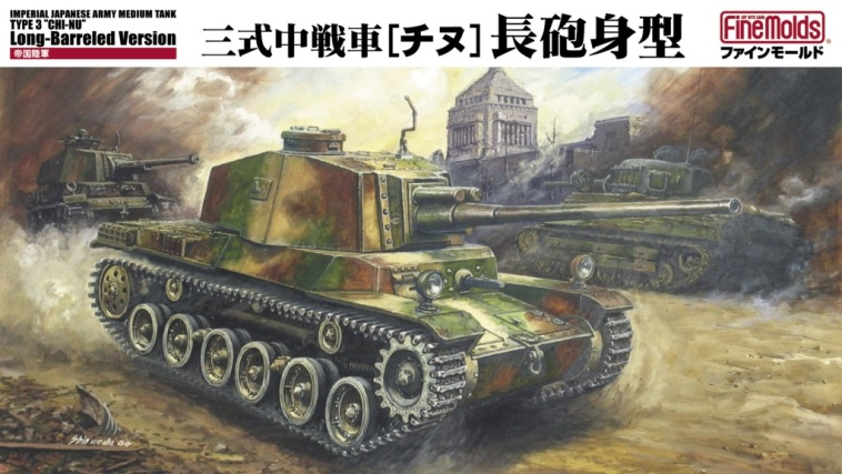 IJA Medium Tank Type 3 CHI-NU Long-Barreled version - Fine Molds FM29