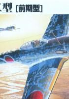 IJA Type 1 Fighter II NAKAJIMA Ki-41-II Early Version OSCAR - Fine Molds FB2