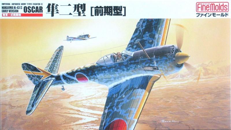 ВСА Тип 1 другий винищувач Накадзіма Ки-41-II в ранній версії Оскар - прекрасні форми в FB2