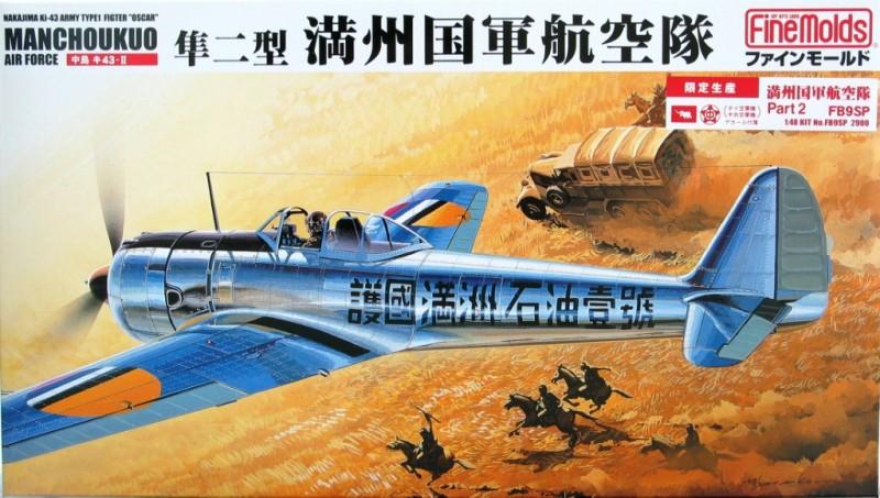 IJA Tüüp 1 Fighter II NAKAJIMA Ki-43-II MANCHOUKUO - Trahvi Hallitusseened FB9SP