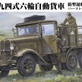 IJA Type 94 6-Wheeled Truck Hard Top - Fine Molds FM30