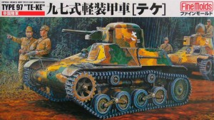 IJA Type 97 light armored car TE-KE - Fine Molds FM10