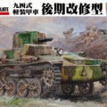 IJA Type94 Light Armored Car TK Late - Fine Molds FM19