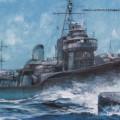 IJN Romboló AMAGIRI a PT-Hajó PT-109 - Jól Formák FW2