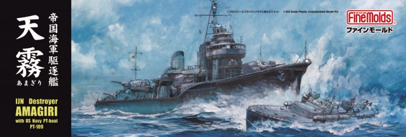 IJN Destroyer AMAGIRI with PT-Boat PT-109 - Fine Molds FW2