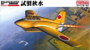 IJN Interceptor Mitsubishi J8M1 SHUSUI - Πρόστιμο Καλούπια FB6
