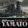 """Японський Лінкор """"Ямато"""" - Фірми Tamiya 78025"""