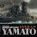 Japonés Battleship Yamato - Tamiya 78025