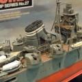 Японський Важкий Крейсер Тикума - Тамія 78027