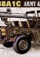 Jeep M38 w/106 mm Relva - AFV Club 35S19