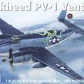 ロッキードPV-1Ventura-Revell5531