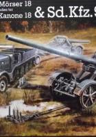 Mörser 18/17 cm Kanone 18 en Sd. De auto. 9 Beroe - Revell 3188