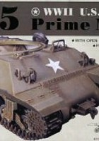 M35 Prime Mover-AFV Club 35S08