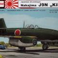 Nakadžima J9N KIKA - AZ-Model 73086