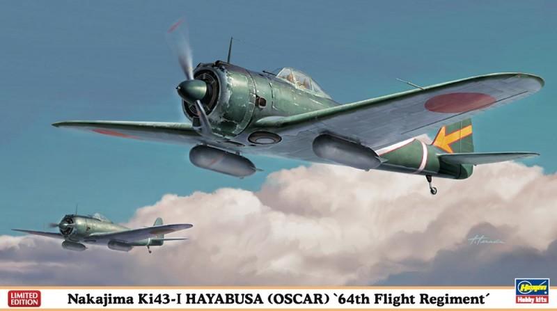 Nakajima KI42-I Hayabusa 64th Limited Edition - Hasegawa 07303