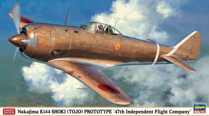 Nakajima KI44 Shoki Prototype 47th Limited Edition - Hasegawa 07302