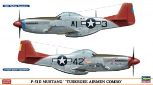 P-51d Mustang Таскиги ограничено издание - Хасагава 01991