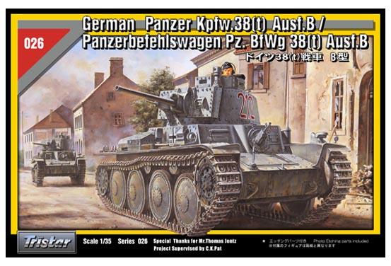 Obrnené Príkaz Vozidla Pz. BfWg 38(t) Ausf.B - TRISTAR 35026