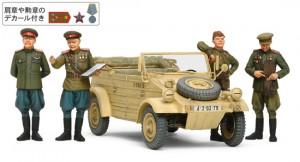 Orosz Parancsnokok & Személyzet Autó - Tamiya 25153