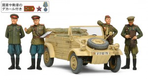 Russian Commanders & Staff Car Set - Tamiya 25153