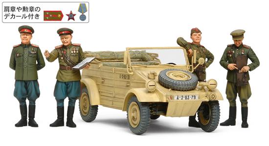 Russiske Chefer & Personale Bil Sæt - Tamiya 25153