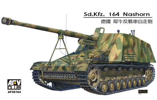 Sd.Kfz.164 Nashorn - AFV Club 35164