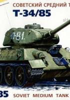 T-34/85 Neuvostoliiton Säiliö - Zvezda 3533