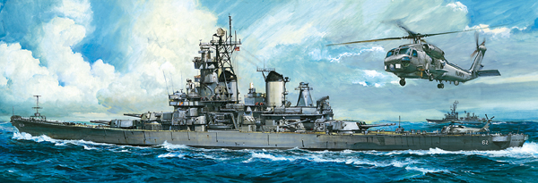 U. s. Battleship BB-62 New Jersey - Tamiya 78028