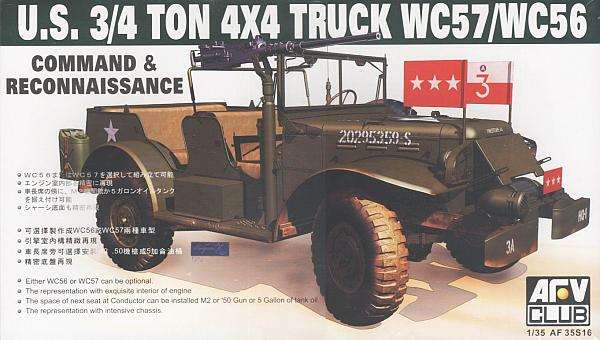 WC-57 4x4 Dodge vado Automobilį - AFV Club 35S16