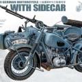 WWIIドイツBMW R75とSidecar-ライオンRoar LR3510