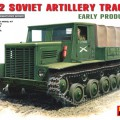 Да-12 Совјетски Артиљеријску Трактора - 35052 Миниарт