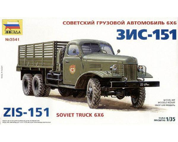 ZIS-151 Soviet Truck - Zvezda 3541