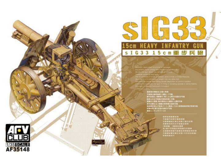 sIG 15cm Heavy Infantry Gun - AFV Club 35148