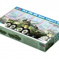 PLA ZBL-09Snow Leopard IFV-HOBBY 보스 82486