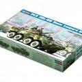 PLA ZBL-09 Snow Leopard IFV - HOBBY BOSS 82486