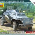 Sd.Kfz 222 pansret bil - Zvezda 6157