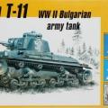 Skoda T-11 차 세계 대전 Bulgarian 탱크 CMK T35026