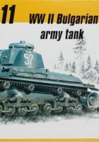 Skoda T-11 Второй мировой войны болгарский танк-CMK T35026